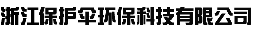 万博最新版下载_万博manbetx手机版登入_万博手机注册